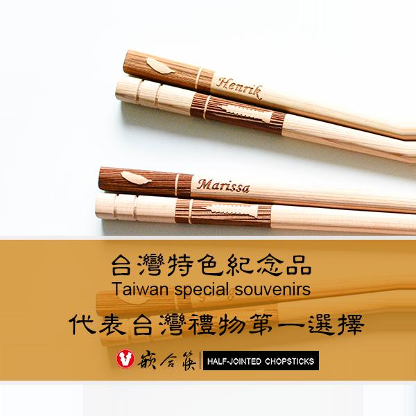 台灣特色紀念品 代表台灣禮物